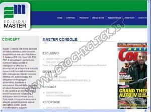 Master Console